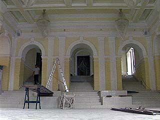 Дворец Бракосочетаний откроют 14 октября