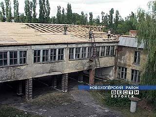 Дворец культуры ремонтируют в посёлке Елань Колено