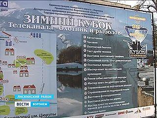 Двухдневный марафон для охотников и рыболовов прошёл в Воронежской области