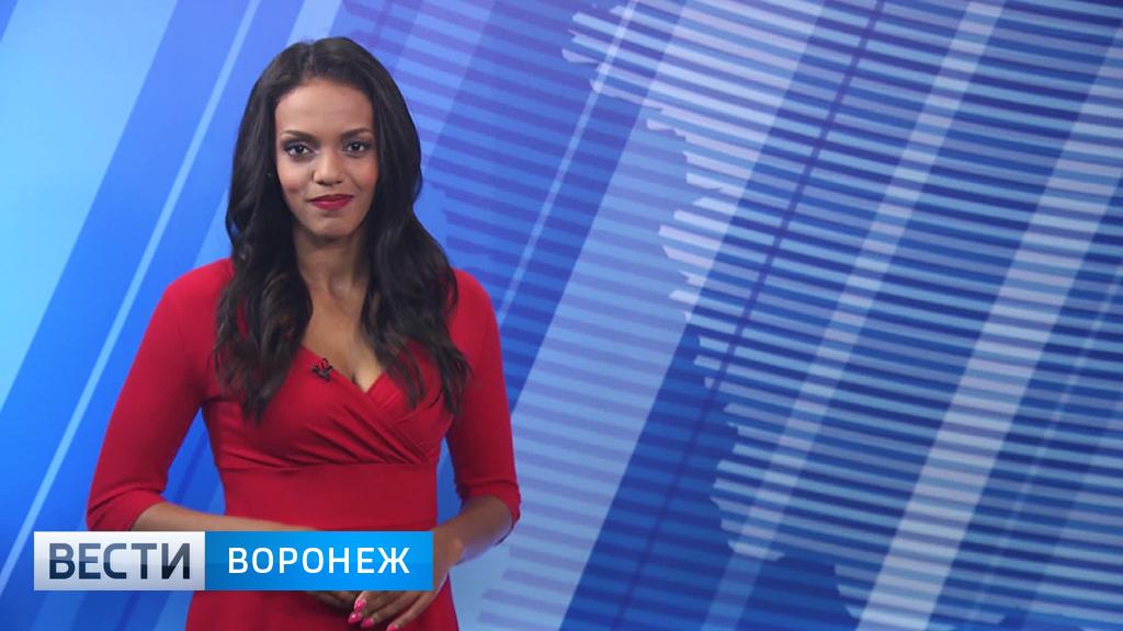 Прогноз погоды с Фантой Диоп на 23.06.17