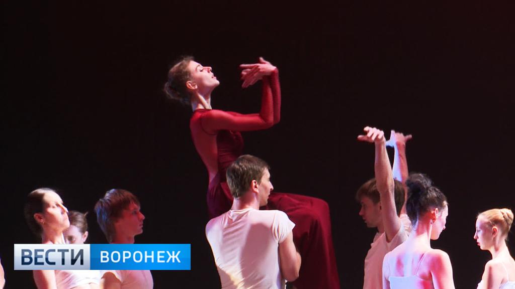 Вечер современной хореографии. В Воронеже поставили три новеллы Мариуса Петипа