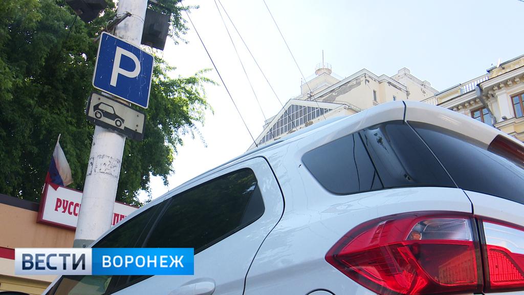 Первые платные парковки в центре Воронежа могут появиться к декабрю
