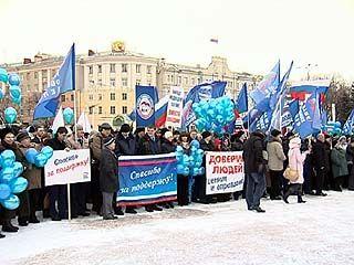 """""""Единороссы"""" провели праздничный митинг на площади Ленина"""
