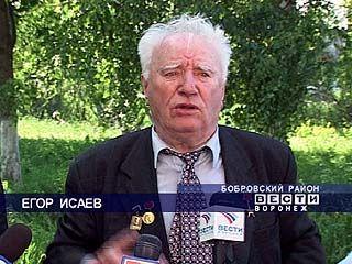 Егор Исаев отметил 80-летний юбилей