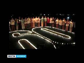 """Экологи призывают воронежцев присоединиться ко всемирной акции """"Час Земли"""""""