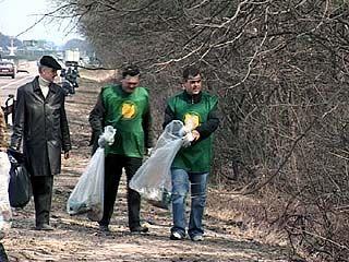 Экологи Воронежской области затеяли генеральную уборку