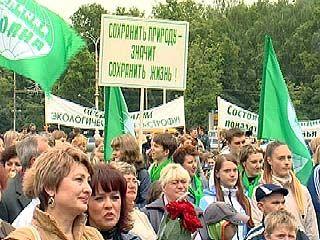 Экологические организации Воронежа отмечают День защиты окружающей среды