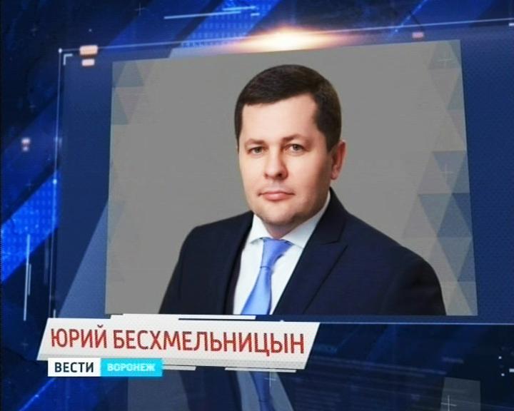 Экс-глава воронежского филиала «Почта России» не смог вернуть себе должность