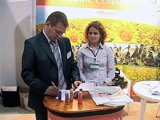 Экспоцентр агроуниверситета встречает участников агропромышленной выставки