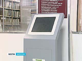 Электронной записи в поликлиниках уже год. Почему Воронеж всё ещё стоит в очередях?