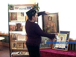 Елена Головатова 10 лет занимается украшением икон