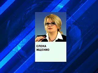 Елена Ищенко стала исполняющим обязанности руководителя департамента культуры