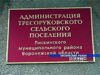 Энергетики за неуплату отключили свет Тресоруковской администрации
