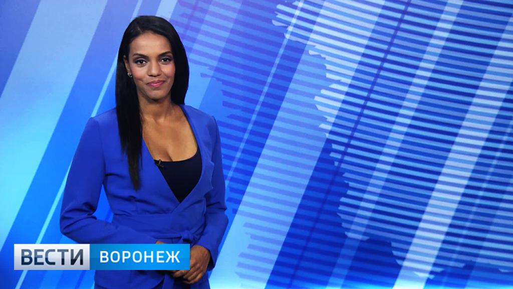 Прогноз погоды с Фантой Диоп на 12.12.17
