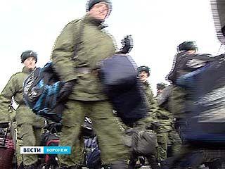 Ещё 500 курсантов Военно-воздушной академии улетели в подмосковный Наро-Фоминск