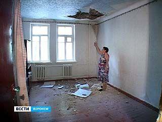 Ещё в одной комнате в общежитии на улице 9 Января обрушилось перекрытие