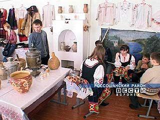 Этнографический музей появился в Новой Калитве