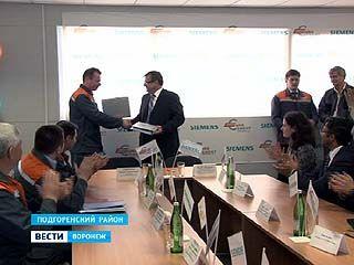 """""""ЕВРОЦЕМЕНТ груп"""" и концерн """"Сименс"""" подписали договор о партнерстве"""