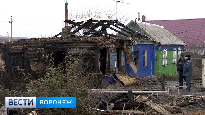 СКвозбудил уголовное дело после погибели  5-ти  человек при пожаре  под Воронежем