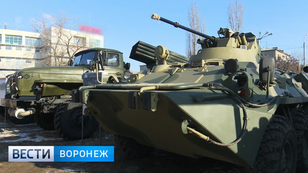 Воронежцам показали образцы современной военной техники и оружия