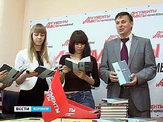 """Еженедельник """"АиФ"""" подготовил свою версию событий Великой Отечественной"""