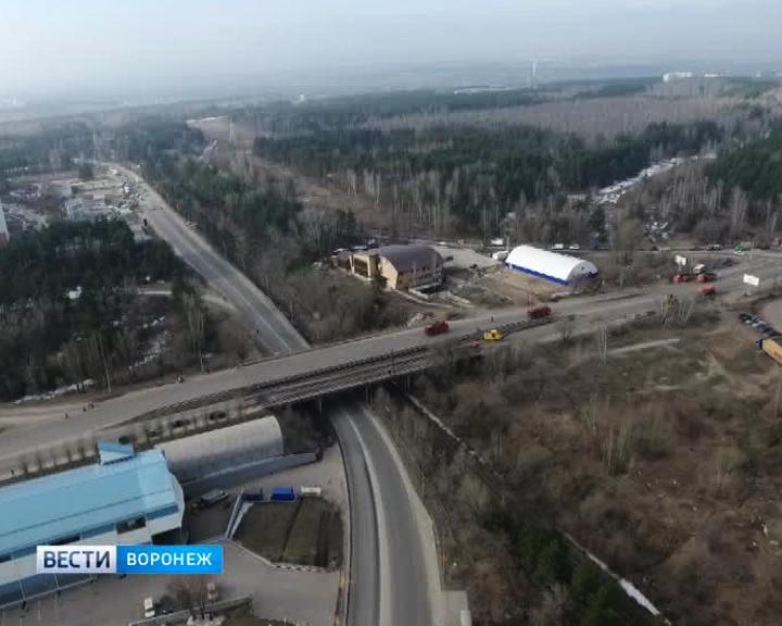 В Воронеже мост на окружной решили полностью демонтировать