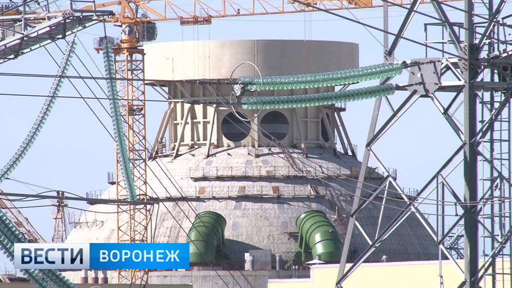 Физический пуск второго энергоблока Нововоронежской АЭС запланирован на конец 2018 года