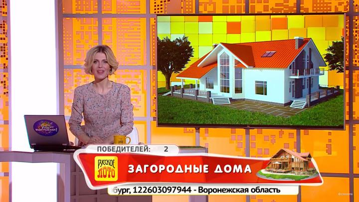 Два жителя Воронежской области выиграли крупные призы в лотереях