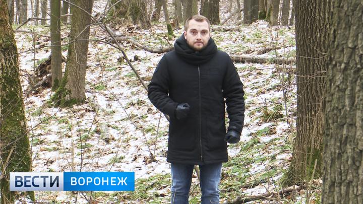 Прогноз погоды с Ильёй Савчуком на 06-07.01.18