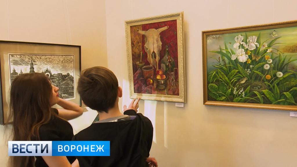 В Воронеже детская художественная школа открыла большую юбилейную выставку