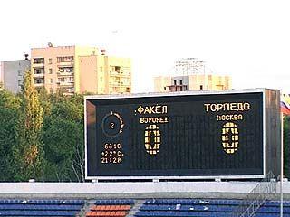 """""""Факел"""": """"Торпедо"""" - 0:0"""
