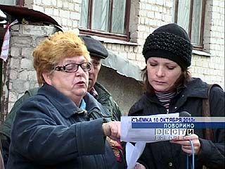 """ФАС вмешалась в конфликт Поворинских теплосетей и ТСЖ """"Черемушки"""""""