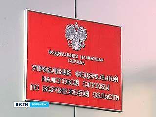 Федеральная налоговая служба списала накопившиеся у россиян неправильные долги