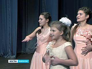 Фестиваль для людей с ограниченными возможностями здоровья прошёл в Воронеже