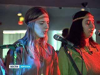 Фестиваль фолк-поэтов и менестрелей прошёл в одном из ночных заведений Воронежа