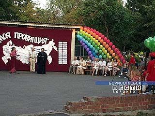"""Фестиваль """"Моя провинция"""" начал работу"""