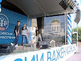 """Фестиваль """"Перепись-2010"""" завершился в Воронеже"""