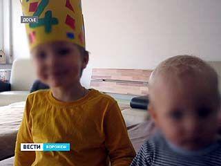 Филиппа и Тимофея Трофимовых нашли в гостинице под Воронежем и вернули матери