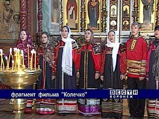 "Фильм ""Колечко"" представлен на Православном фестивале"