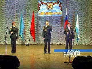 Финишировал гала-концерт конкурса самодеятельности ГУВД