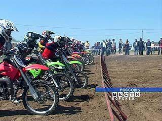 Финишировал первый этап первенства России мотоциклетной федерации