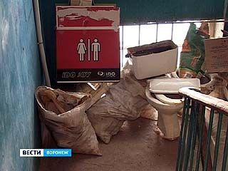 """Фирма """"Мегапрофит"""" попала под пристальное внимание прокуратуры"""