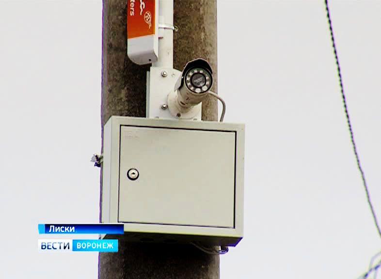 В Лисках начали устанавливать систему «Безопасный город»