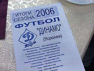 """Футболисты """"Динамо"""" получили по заслугам"""