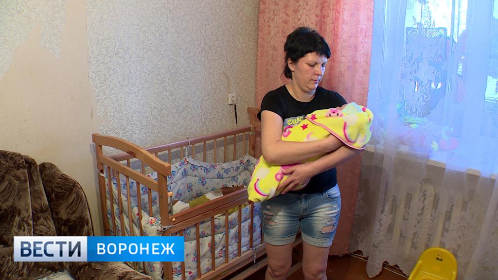 «У вас не Маша, а Миша». В Воронежской области врачи перепутали пол новорожденного ребёнка