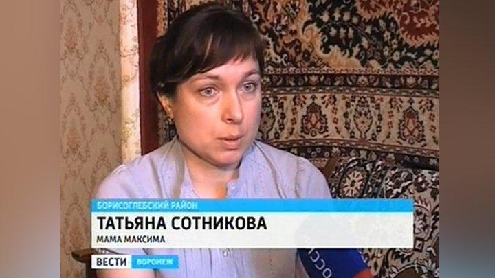 Глава СКР объяснил жительнице Борисоглебска, почему дело о гибели её сына не дошло до суда