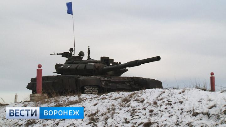 Под Воронежем танки устроили стрельбу в формате «биатлон»