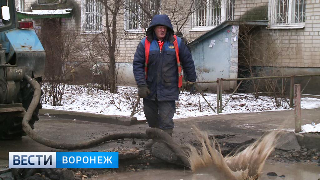 Ремонт водопровода в Северном микрорайоне Воронежа завершён