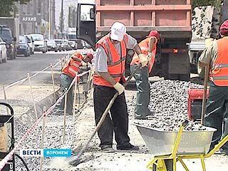 Гарантийный ремонт дорог теперь должна принять специальная комиссия