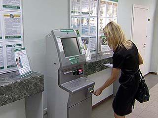 Гасить досрочно банковские кредиты теперь можно не в ущерб себе